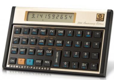 Proof of HP's Financial Genius