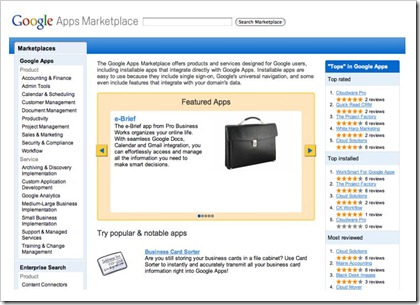 The Skinny on Google's New SMB Application Marketplace