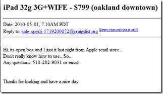iPad + Wife Bundle – No Kidding