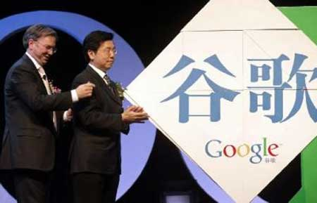 Google's Shot at the Waterline with China